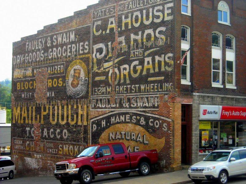 Wall advertising at Grafton