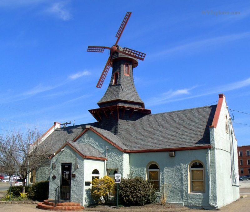 Quaker State Windmill